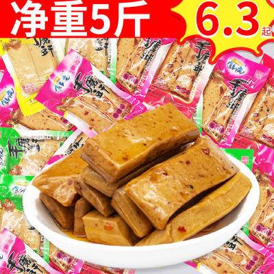 豆干 重庆豆腐干 豆干零食麻辣豆腐干批发豆干五香豆腐干卤香豆干