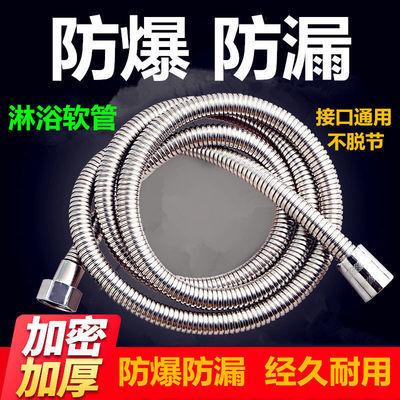不锈钢花洒软管防爆加密喷头软管热水器连接铜芯1.5/2米淋雨软管