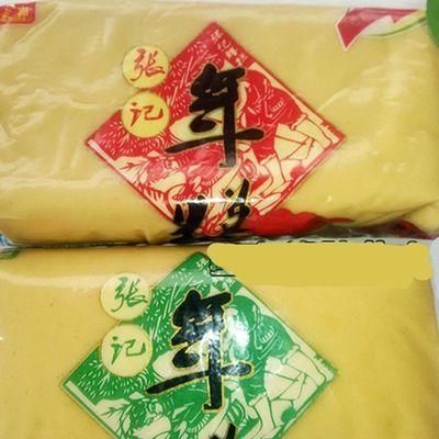 19年新陕北特产黄米糕袋陕西延安软糯黄米年糕农家手工油炸粘枣糕