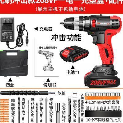 热销充电钻双速锂电钻家用手电钻手枪钻电动螺丝刀电转工具冲击钻