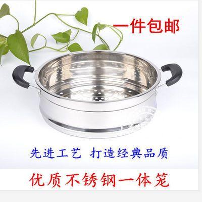 蒸篦子20cm-38cm电热锅蒸格蒸篦电锅家用不锈钢蒸屉笼屉蒸锅屉