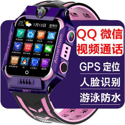 4G全网通天才儿童电话手表视频通话WiFi男女孩小学生智能手表防水