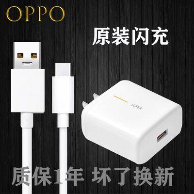 OPPOAce2闪充数据线Ace2充电器头原装65W超级闪充ace2 5G超级玩家