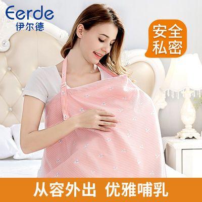 哺乳巾盖夏季薄喂奶巾遮巾外出衣遮挡透气多功能防走光神器遮羞布