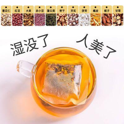 【红豆薏米茶】红豆薏米祛湿茶芡实组合脾胃养生去湿气5包起