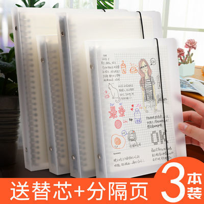 B5活页本笔记本子可拆卸网格本加厚手账本学生英语本文具本子批发
