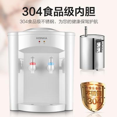 康佳(KONKA)饮水机 台式家用办公桌面饮水器温热/冷热两种可选