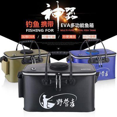 野营者新款加厚EVA钓鱼桶特价装鱼桶活鱼桶钓鱼箱水桶鱼护桶钓箱