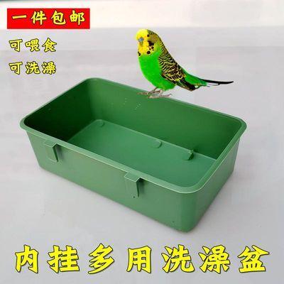 鹦鹉洗澡盆方盒挂式绿色食盒鸟用品鸟笼配件八哥虎皮牡丹鸟用品