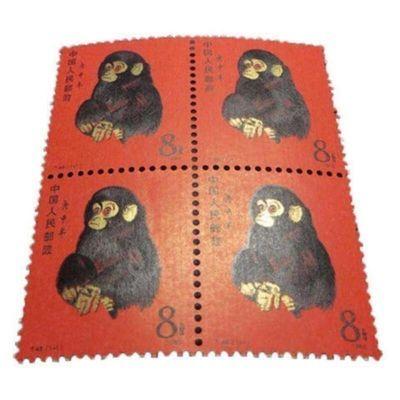 首轮新中国收藏庚申年第一轮生肖猴邮票1980年T46猴票全新方联