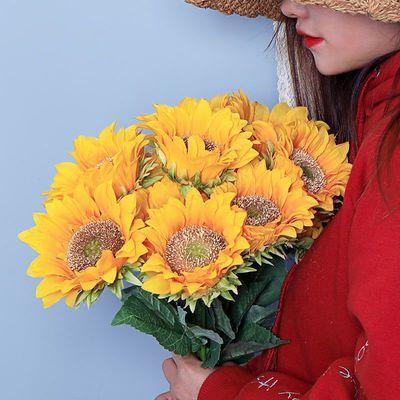 【今日特价3枝14.8】向日葵仿真花饰品束客厅摆件插干花装饰品