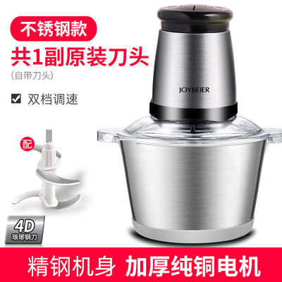 【五年包换】乔倍尔不绣钢绞肉机家用多功能电动绞馅机打肉绞菜机