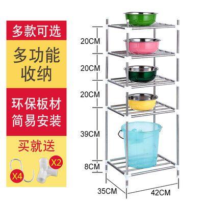 【加厚2/3/4/5层】精装加高厨房置物架不锈钢收纳架多层锅架盆架