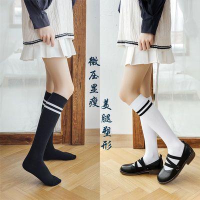 压力瘦腿袜女中筒小腿袜子日系JK黑色长筒高筒过膝长袜半腿及膝袜