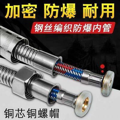花洒淋浴喷头软管加密防爆浴室热水器不锈钢软管水管 1.5米/2米