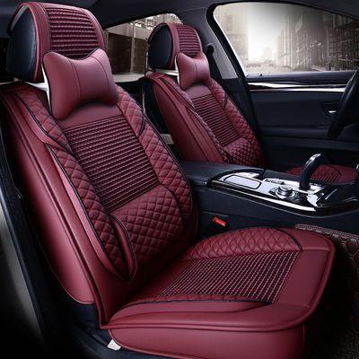 长城哈弗H6运动版coupe酷派 H5夏季冰丝汽车坐垫四季通用全包座套