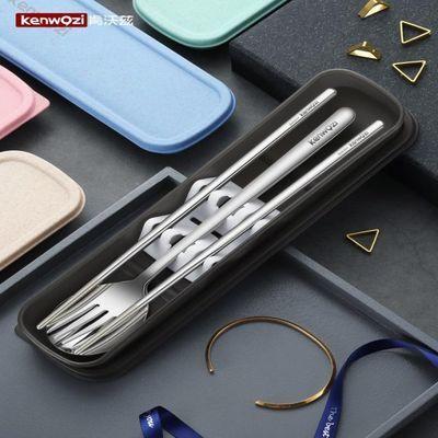 304不锈钢筷子勺子叉套装旅行一人食学生便携餐具盒三件套单人装