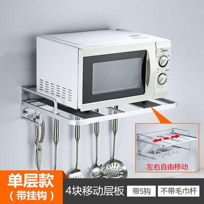 高品质太空铝微波炉架 壁挂式厨房置物架烤箱架子2层挂架 收纳用