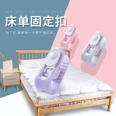 安全无针被子固定器被罩床单防跑扣夹子隐形家用被角单固定神器
