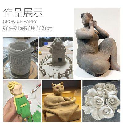 儿童陶泥陶土软陶泥学生手工制作DIY粘土雕塑陶艺泥巴土免烧泥塑