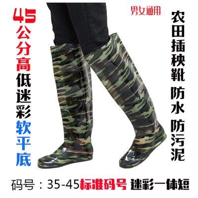 包邮过膝高筒男女雨鞋雨靴平底软水田鞋袜插秧鞋插秧靴捕鱼下水裤