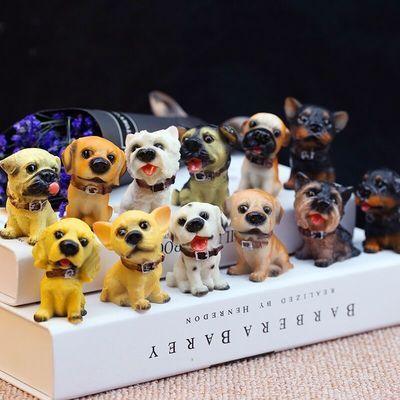 12名犬仿真狗汽车房间少女心装饰品摆件创意工艺品生日礼物女生
