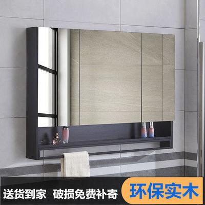 实木浴室镜柜挂墙式卫生间梳妆镜子镜箱带置物架厕所防水收纳储物