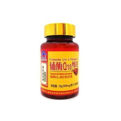 辅酶q10胶囊维E保健食品南京同仁堂辅酶Q10保护心脏一盒6瓶吃半年