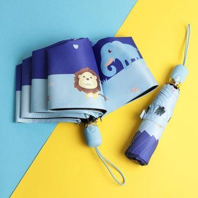 全自动儿童雨伞女童宝宝小学生折叠轻便小孩幼儿园超轻男雨具小伞