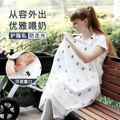 哺乳巾外出喂奶神器遮羞布遮挡衣多功能盖罩辣妈款防走光披肩斗篷
