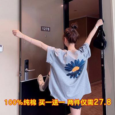 【买一送一】100%纯棉女短袖t恤女2020新款中长款小雏菊t恤体恤衫