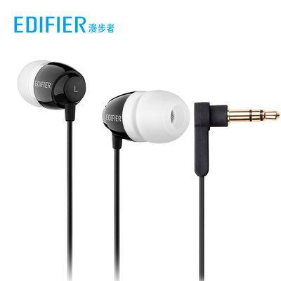 Edifier/漫步者 H210入耳式耳机重低音MP3音乐手机耳机耳塞式