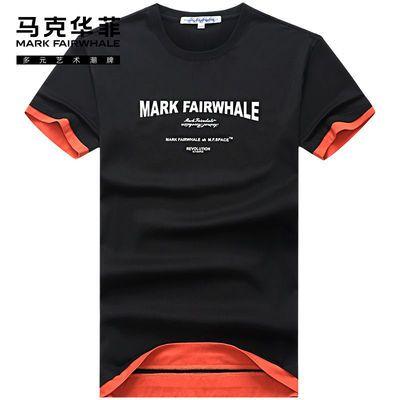 马克华菲短袖t恤男装2020春季新款纯棉圆领潮流印花撞色半袖衣服
