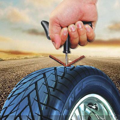 补胎工具汽车摩托电瓶车真空胎应急补胎胶条胶水修理工具套装用品
