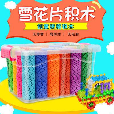 多规格雪花片小孩拼插拼接积木益智儿童拼图大号雪花片拼装玩具