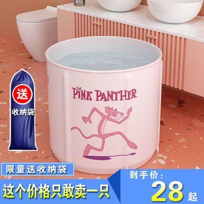 浴桶折叠大人泡澡桶家用成人洗澡桶大号沐浴桶儿童洗澡盆浴盆