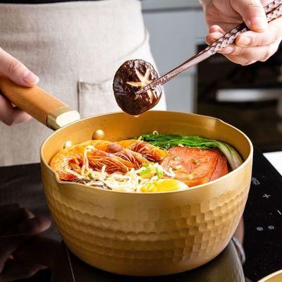 日式雪平锅不粘锅泡面煮面小锅辅食奶锅家用牛奶煮锅汤锅