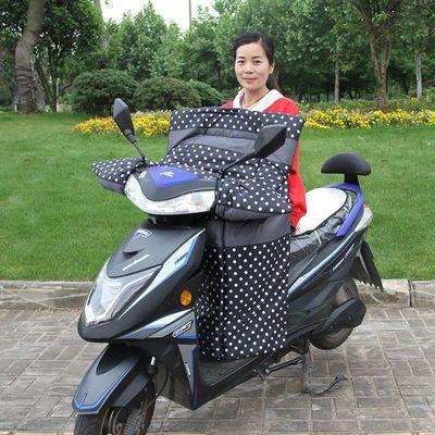 电动摩托车挡风被夏季电瓶车遮阳挡风罩防风防水