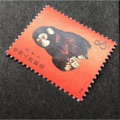 首轮新中国收藏庚申年第一轮生肖猴邮票1980年T46猴票全新单张