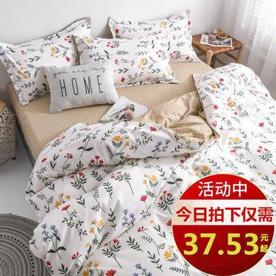 四件套床上用品情侣网红单人双人亲肤棉可裸睡被套床单不起球三件
