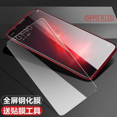 OPPO R11s钢化膜R11st R11sk手机贴膜全屏抗蓝光玻璃膜抗摔无白边