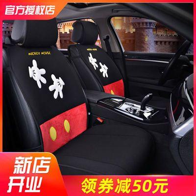 迪士尼女神汽车坐垫夏季透气凉垫四季通用小蛮腰可爱座垫通用车垫