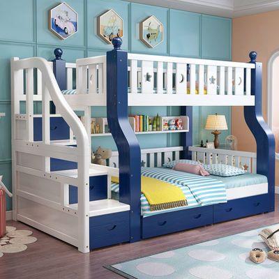 实木高低床上下床双层床大人多功能母子儿童床上下铺木床子母床
