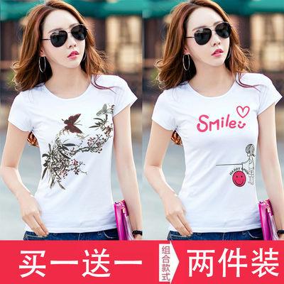 【买一送一】女装2020夏季韩版学生修身短袖T恤女士衣服批发热卖