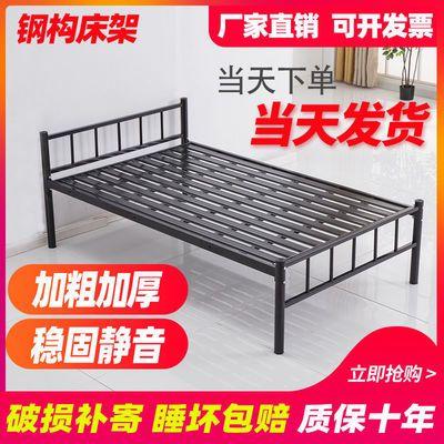黑色简易铁艺床经济型简约现代单层铁架床木板单双人床员工宿舍床