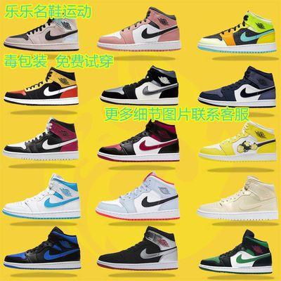 aj1高帮篮球鞋mid中帮男女鞋桑德紫黑绿脚趾樱花粉非洲风情运动鞋