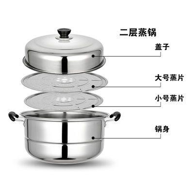 加厚蒸锅不锈钢三层加厚汤锅火锅3层二2层多层蒸笼家用电磁炉锅具