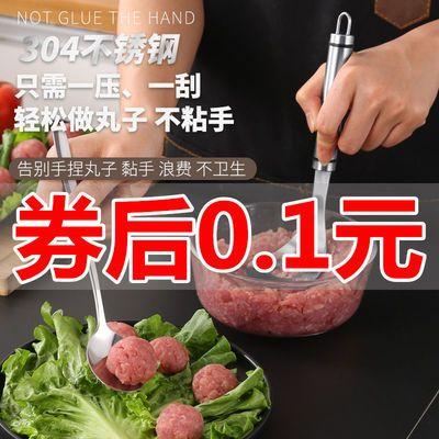 【德国304】 不锈钢肉丸子制作器厨房用品小百货家用鱼丸神器模具