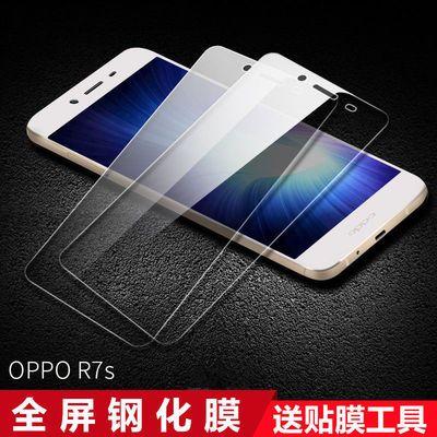 oppoR7s R7sm R7st钢化膜手机贴膜全屏抗蓝光玻璃抗摔无白边光滑