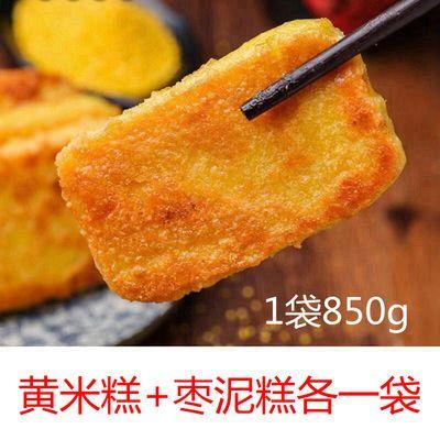 延安特产黄米糕现做现卖 陕西软糯黄米年糕手工陕北油糕绥德枣糕